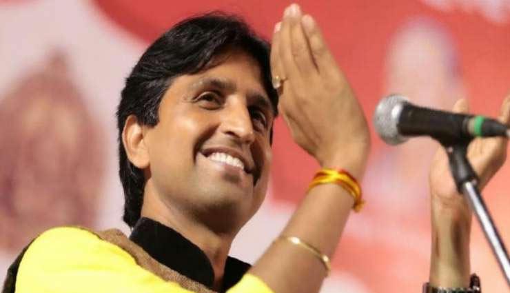 Exit Poll जारी होने के बाद कुमार विश्वास का तंज, कहा - शैतान कहीं के, कम से कम 23 मई तक तो चैन से सोने देते