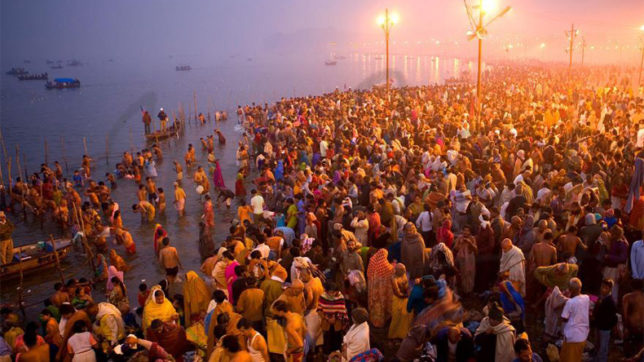 kumbh mela 2019,kumbh mela,up government,prayagraj,prayagraj kumbh mela 2019 date,prayagraj kumbh ,कुम्भ 2019, कुम्भ मेला 2019, प्रयागराज, प्रयाग, संगम, प्रयागराज कुम्भ, प्रयागराज, कुम्भ, स्नान