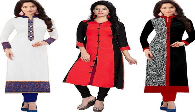 fashion tips,fashion tips in hindi,outfit in rainy days,tips to maintain your style ,फैशन टिप्स, फैशन टिप्स हिंदी में, बरसात के दिनों में आउटफिट्स, आउटफिट्स के फैशन टिप्स, बरसात में स्टाइल मेन्टेन करने के टिप्स