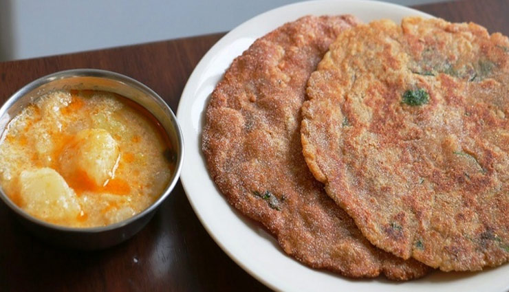 नवरात्रि स्पेशल : कूटू की पूरी खाकर हो चुके है परेशान, इस बार ले परांठे का मजा #Recipe