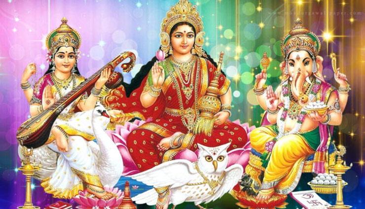 astrology tips,diwali special,maa lakshmi,lakshmi worship,worship tips ,दिवाली स्पेशल, माँ लक्ष्मीजी, लक्ष्मी जी पूजा, पूजन विधि, लक्ष्मी का आशीर्वाद