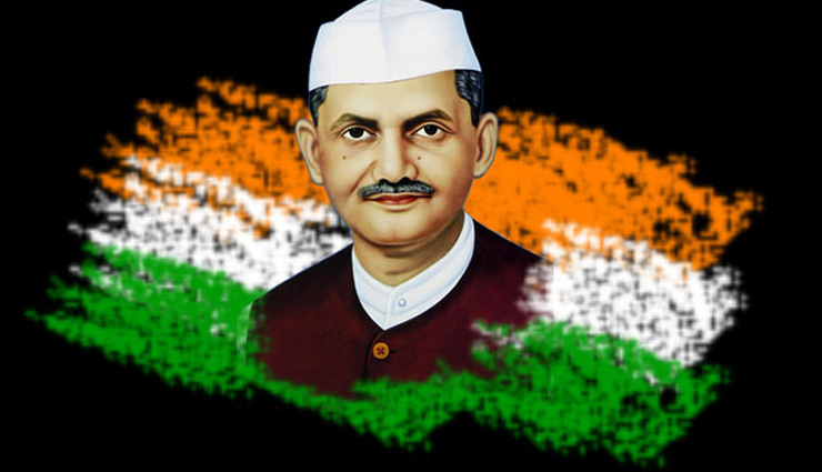 5 Untold Stories About Lal Bahadur Shastri On His 114th Birthday