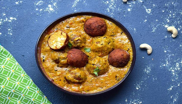 lauki kofta recipe,recipe,recipe in hindi,special recipe ,लौकी के कोफ्ते रेसिपी, रेसिपी, रेसिपी हिंदी में, स्पेशल रेसिपी