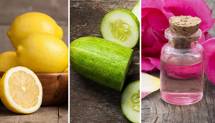 home remedies,home remedies to remove tan naturally,tanning remove tips,tanning,skin care tips,skin beauty,beauty tips