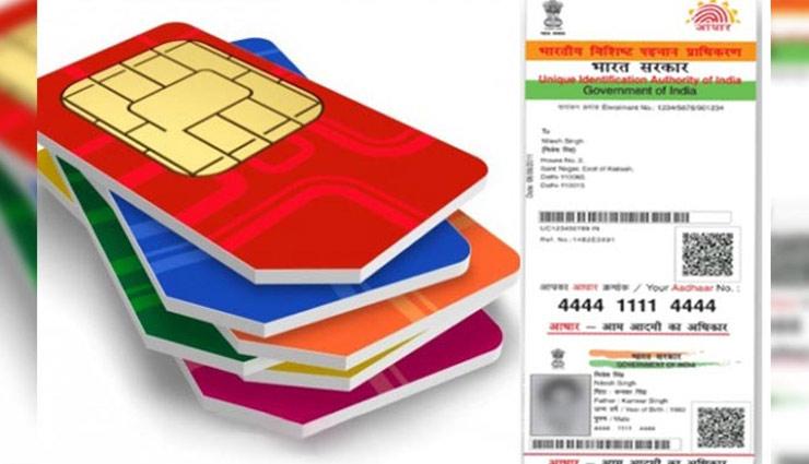 supreme court,link aadhaar with social media,news,aadhar