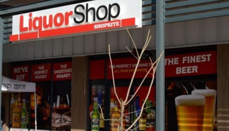 लॉकडाउन की वजह से नहीं मिली शराब तो सुरंग बनाकर दुकान में की चोरी,  लगाया 13 लाख का चूना