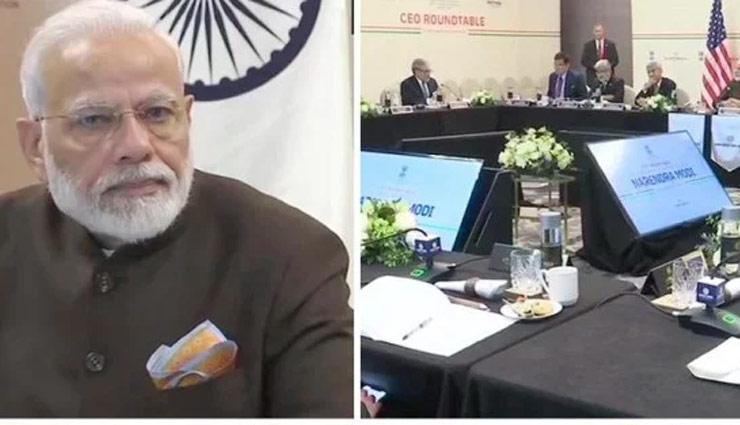 Howdy Modi : पहले ही दिन एनर्जी सेक्टर में बड़ी डील, 50 लाख टन LNG पर करार