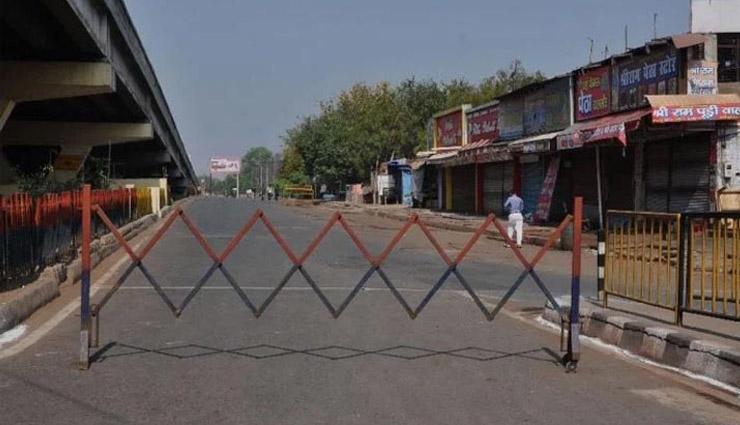 कोरोना :  राजस्थान में 21 नवंबर से सभी जिलों में फिर लागू होगी धारा 144