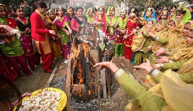 astrology tips,astrology tips in hindi,lohri special,lohri 2021 ,ज्योतिष टिप्स, ज्योतिष टिप्स हिंदी में, लोहड़ी स्पेशल, लोहड़ी 2021