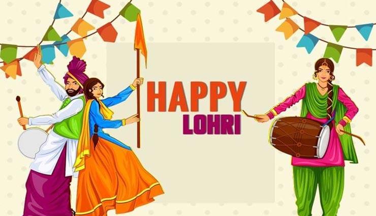 Lohri 2021 : सभी के चहरे पर मुस्कान लाएंगे लोहड़ी के ये शुभकामना संदेश