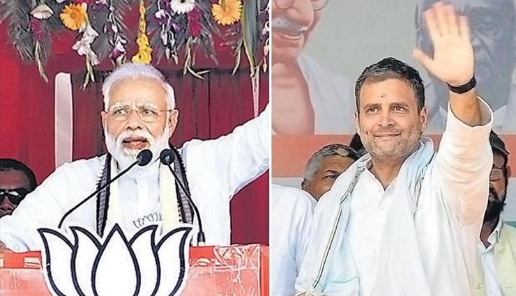 Lok Sabha Election 2019 Results: जानें किसके सिर सज सकता है लोकतंत्र का ताज, एक नजर