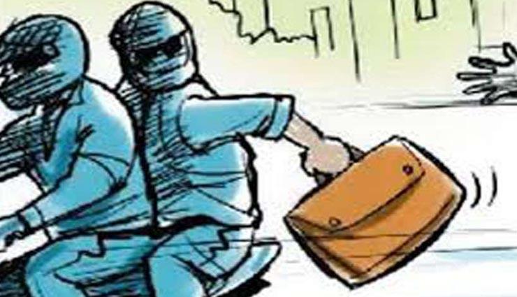 बीकानेर : बाइक सवार बदमाशों ने दिया लूट को अंजाम, व्यापारी से मारपीट कर छीना बैग