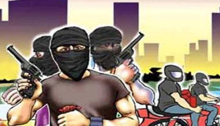 राजधानी में बढ़ रहे बदमाशों के हौसले, गोली मारकर लूटा 8 लाख रुपए से भरा बैग