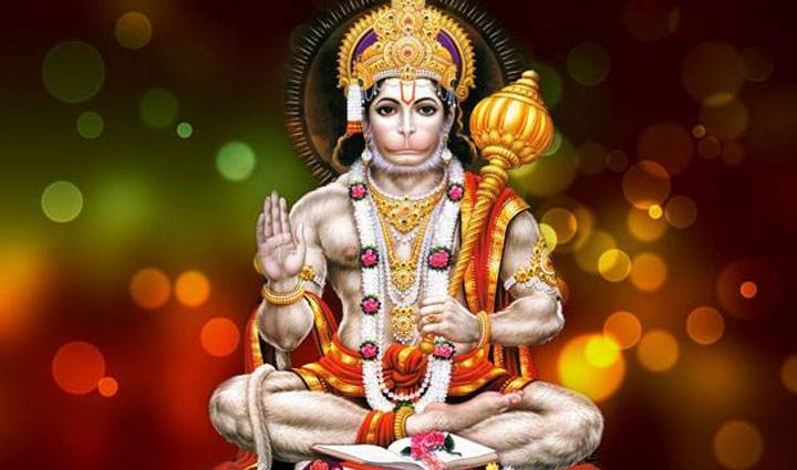 lord hanuman,reasons to worship lord hanuman,astrology tips