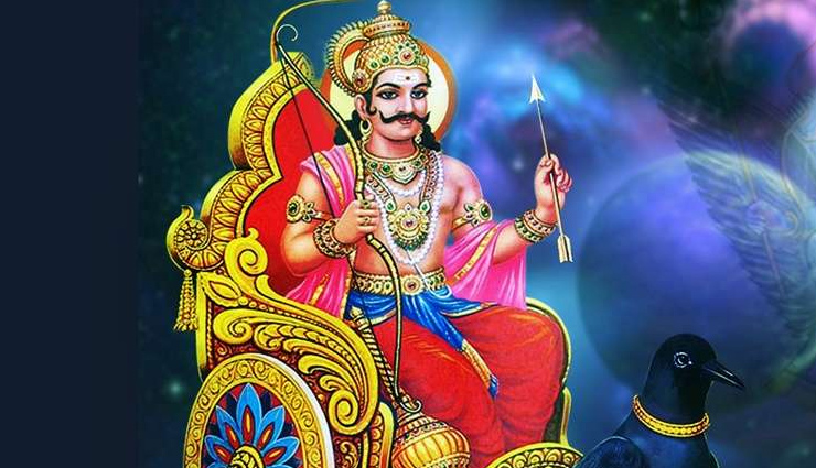 lord shani,astrological remedies to impress lord shani,astrology tips,vastu tips