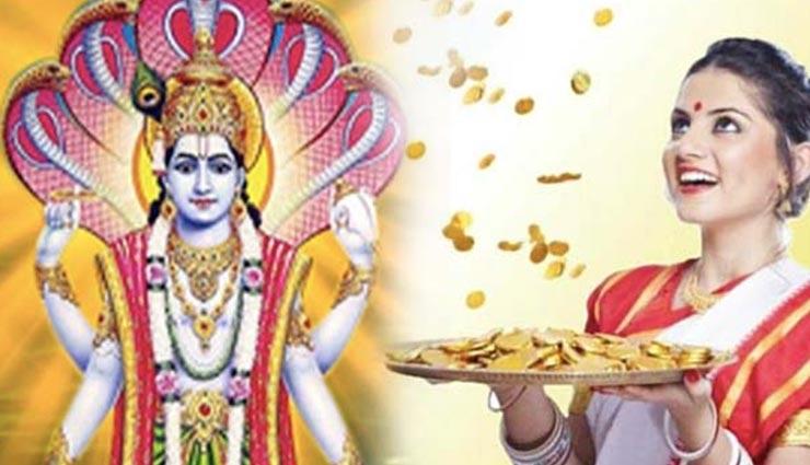 astrology tips,astrology tips in hindi,remedies for good luck ,ज्योतिष टिप्स, ज्योतिष टिप्स हिंदी में, भाग्य चमकाने के उपाय