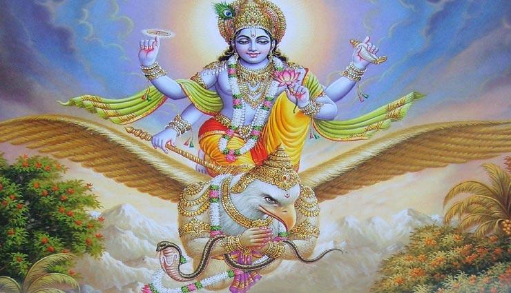 astrology tips,astrology tips in hindi,chaturmas 2021,chaturmas rules,lord vishnu