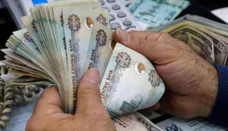 1 साल के बच्चे की निकली 7 करोड़ रुपये की लॉटरी, पिता ने कहा...