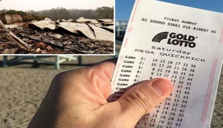 ऑस्ट्रेलिया की आग में घर गंवा चुका शख्स, 7 करोड़ की लॉटरी ने बदल दी जिंदगी