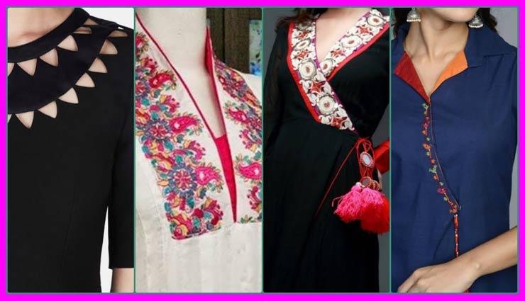 kurti neckline designs,kurti fashion tips,fashion tips