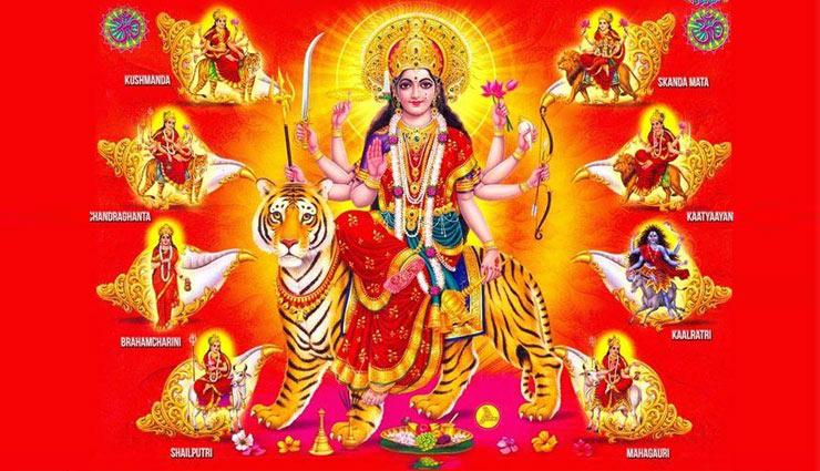 durga,32 names of durga,astrology,navratri 2019 ,दुर्गा के 32 ना, ज्योतिष, नवरात्रि