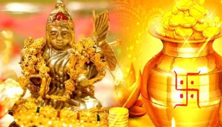 मां लक्ष्मी का आशीर्वाद दिलाएंगे ये 6 काम, जीवन में सकारात्मकता का होगा संचार