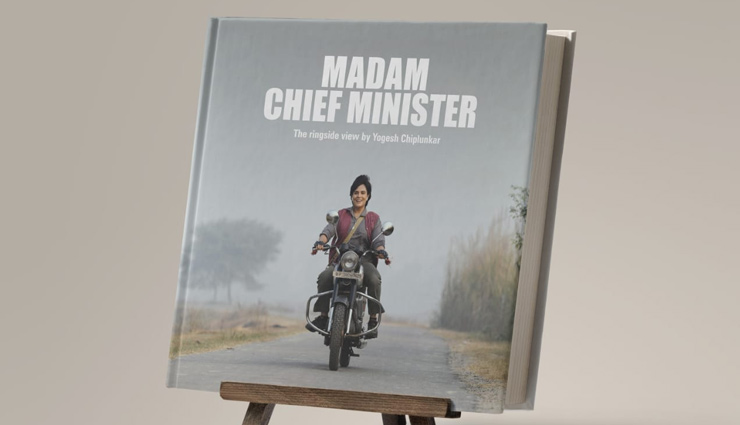 Richa Chadha's Madam Chief Minister becomes an inspiration for a coffee table book!