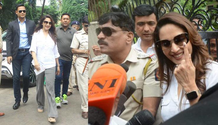 maharashtra election,aamir khan,madhuri dixit,bollywood celebrities,caste,entertainment ,महाराष्ट्