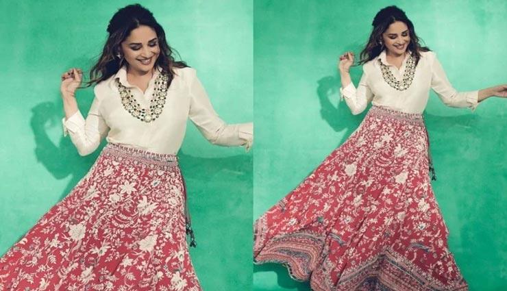 fashion tips,celebrity fashion,madhuri dixit fashion ,फैशन टिप्स, सेलेब्रिटी फैशन, माधुरी दीक्षित फैशन