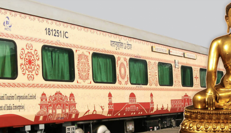 luxurious train in india,heritage on wheels,panj takht darshan train,mahaparinirvan express -mahaparinirvan express,royal orient train,fairy queen express,golden chariot,deccan odyssey,palace on wheels,rajasthan on wheels,maharaja express,travel,holidays,travel guide,india tourism