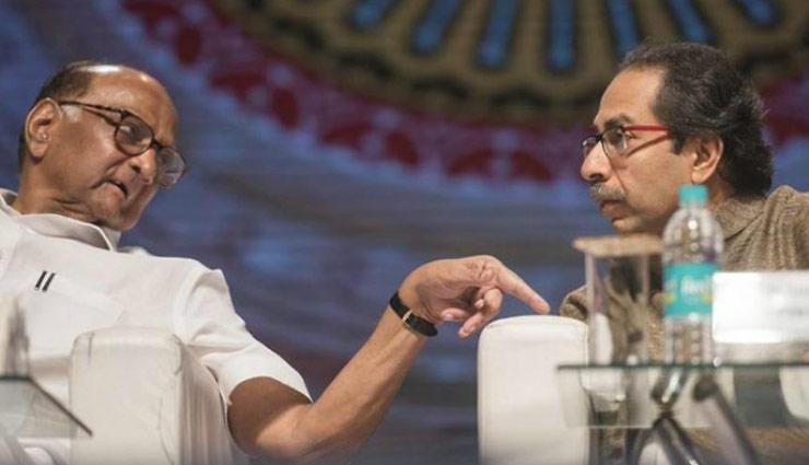 कांग्रेस-शिवसेना-एनसीपी में बनी सहमति, उद्धव ठाकरे होंगे महाराष्ट्र के अगले मुख्यमंत्री!