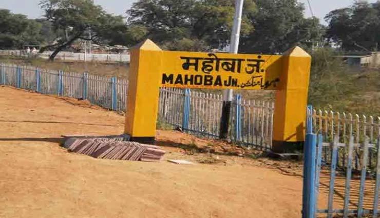 history of mahoba,mahoba,uttar pradesh,travel,tourism,holidays ,हॉलीडेज, महोबा, उत्तर प्रदेश, ट्रेवल, हॉलीडेज