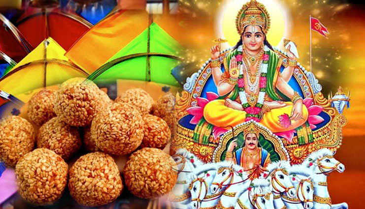 Makar Sankranti 2019: Date, Time and Significance to Celebrate The Festival