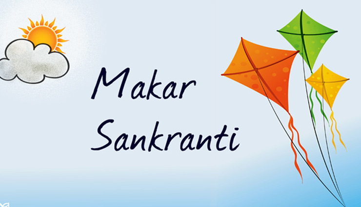 Makar Sankranti 2019- Wishes To Share With Your Loved Ones