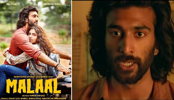 sanjay leela bhansali,malaal,malaal release date,malaal movie,entertainment,bollywood ,संजय लीला भंसाली,मलाल,मलाल रिलीज़ डेट,बॉलीवुड  खबरे हिंदी में