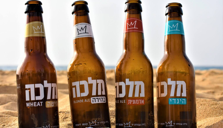 israel,local beers in israel,israel local beers,goldstar,jem,nesher,negev,malka,travel,holidays,travel tips