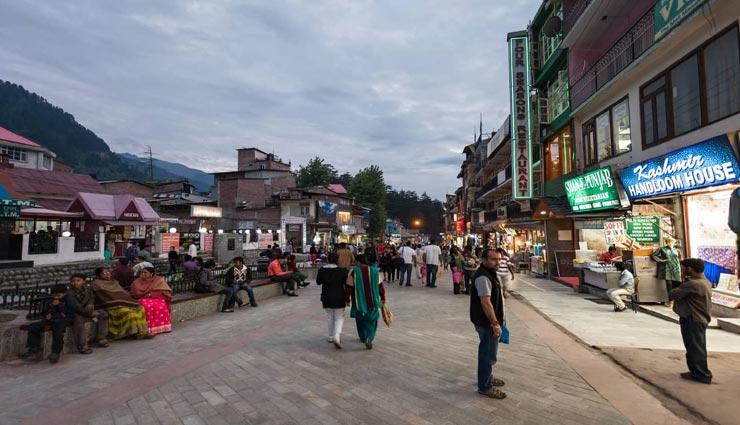 मनाली के ये 4 बाजार हैं बेहद मशहूर, यहां से सस्ते में पर्यटक कर सकते हैं खरीददारी