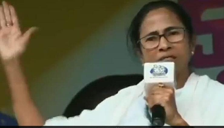 मोदी को थप्पड़ मारने का मन करता है : ममता बनर्जी