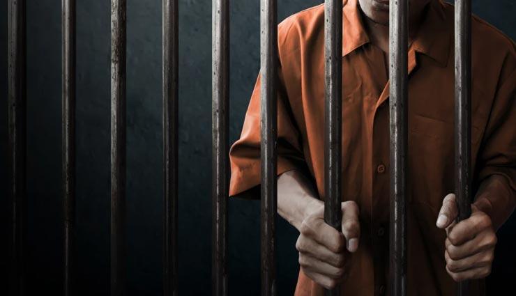 online shopping,online shopping facility to prisoners,china jail,china jail facility ,ऑनलाइन शॉपिंग, कैदियों को ऑनलाइन शॉपिंग सुविधा, चीन, चीन की जेल में सुविधा