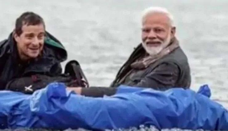 ManVsWild: जुगाड़ की नाव में PM मोदी ने की नदी पार, बेयर ग्रिल्स बोले - हिमालय का पानी बेहद ठंडा