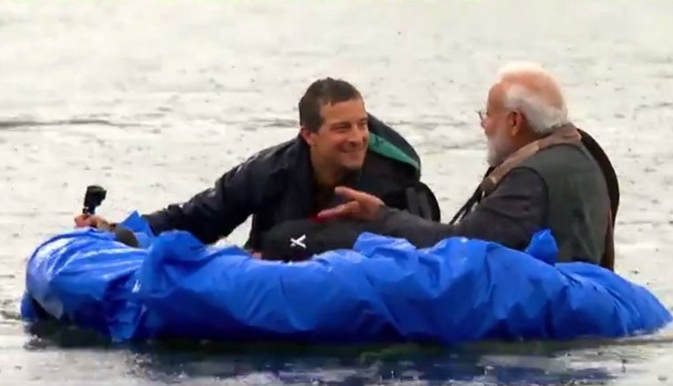 pm modi on man vs wild,bear grylls,man vs wild special episode,narendra modi,pm narendra modi and bear grylls,jim corbett park,man vs wild discovery channel,discovery,news,news in hindi ,डिस्कवरी चैनल,बेयर ग्रेल्स और पीएम मोदी