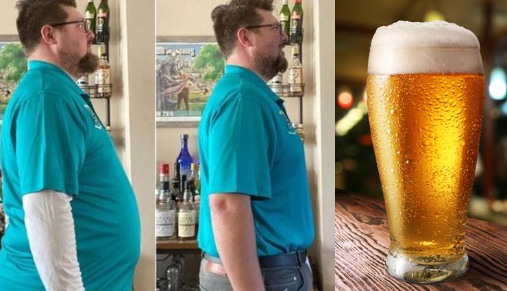 बीयर पीकर शख्स ने घटाया 18 किलो वजन, रोजाना पीते है 5 ग्लास -  lifeberrys.com हिंदी
