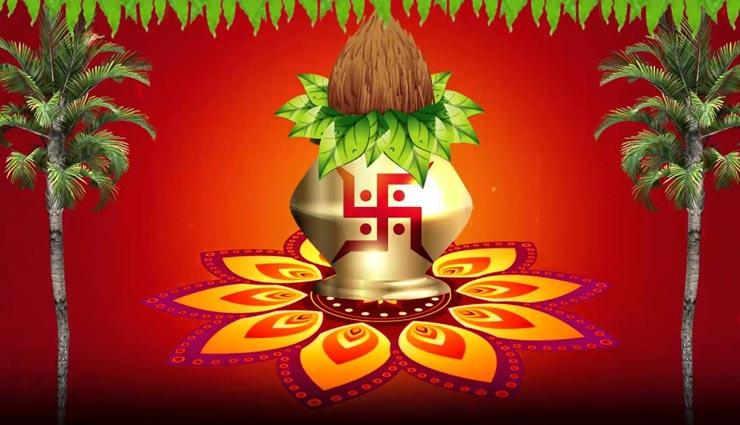 vastu tips,vastu tips in hindi,vastu sign,positive energy sign ,वासु टिप्स, वासु टिप्स हिंदी में, वास्तु के चिन्ह, सकारात्मक उर्जा के चिन्ह