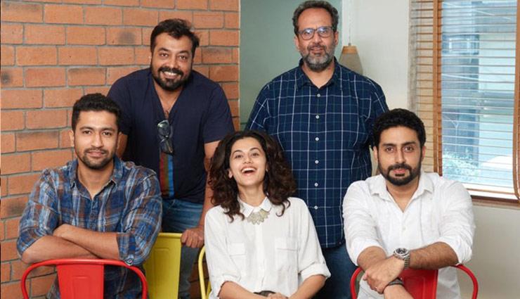 'मनमर्जियां' : फिल्म को लेकर काफी उत्सुक हूं, युवाओं से जुड़ी है कहानी - तापसी पन्नू