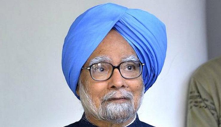 पूर्व प्रधानमंत्री मनमोहन सिंह कोरोना पॉजिटिव, दिल्ली AIIMS  में हो रहा इलाज, ले चुके हैं वैक्सीन की दोनों खुराक