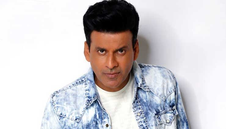 I have started enjoying rejection and misery: Manoj Bajpayee
