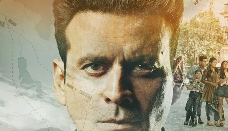 VIDEO- Manoj Bajpayee's 'The Family Man' trailer is a narrative that will tickle your funny bones