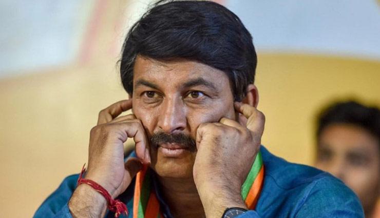 दिल्ली : इस्तीफे के सवाल पर बोले मनोज तिवारी - 'अगर ऐसा हुआ तो मैं...'