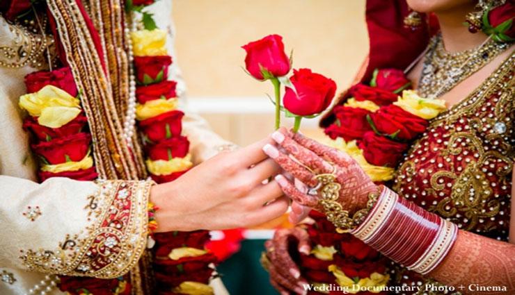 how does marriage change your life,problems in marriage life,marriage problems,marriage life,relationship,mates and me ,शादी के बाद की समस्या, क्यों जरूरी है शादी, शादी, रिलेशनशिप,