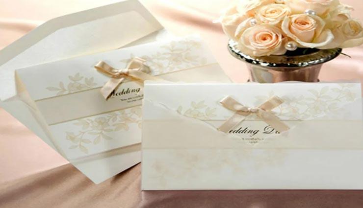 शादी का अनोखा न्यौता जिसमें मेहमानों के लिए रखी ऐसी शर्ते जो कर देगी आपको भी हैरान